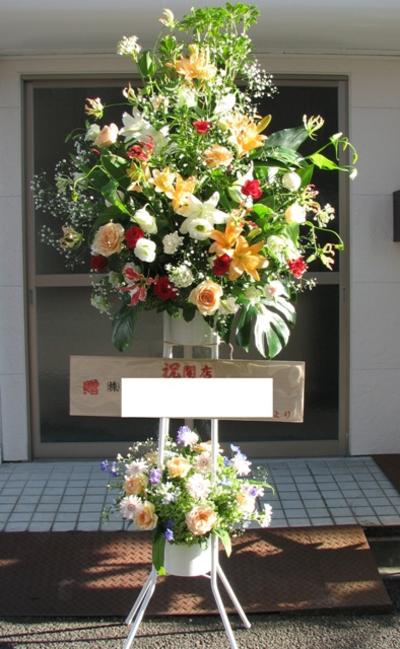 名古屋市千種区の花屋グラッシーのお祝いスタンド13