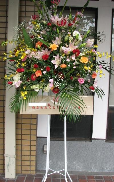 名古屋市千種区の花屋グラッシーのお祝いスタンド15
