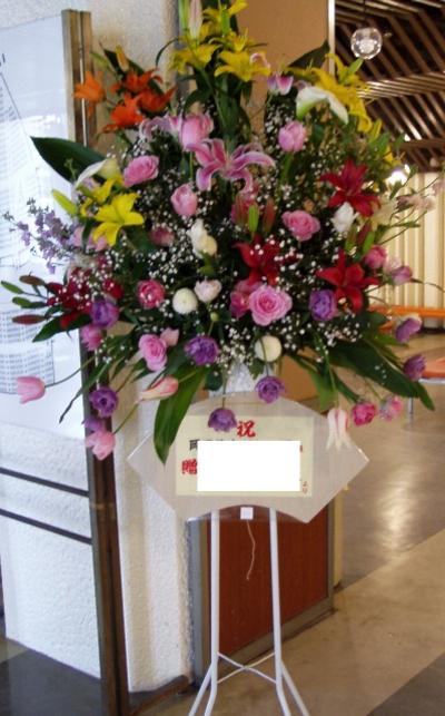 名古屋市千種区の花屋グラッシーのお祝いスタンド4