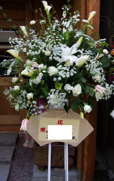 名古屋市千種区の花屋グラッシーのお祝いスタンド5