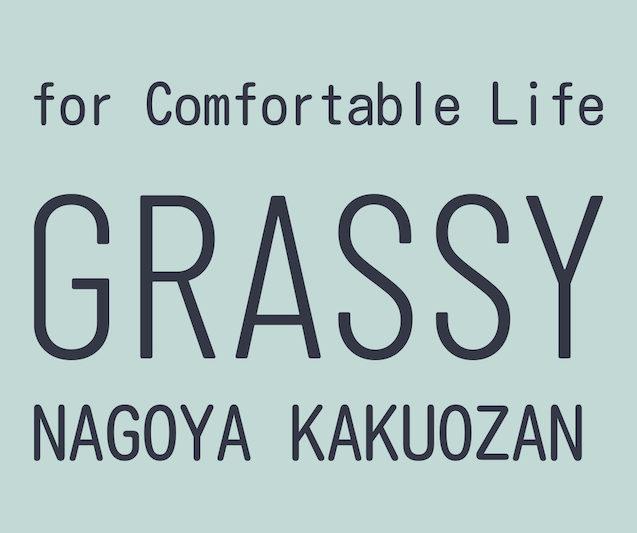 GRASSY(グラッシー)〜笑顔をつくるフラワーギフト /ブライダルフラワー